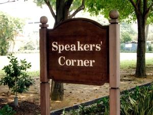 speakers_corner_sign_singapore_-_20050906